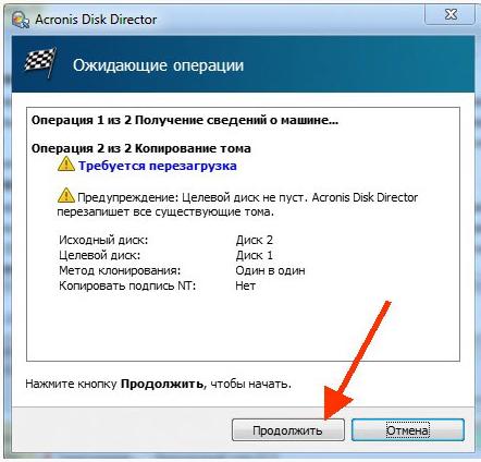 как скопировать данные без с загрузочного диска windows