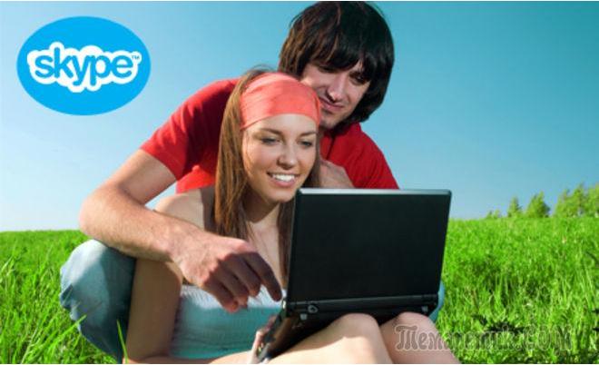 девушка трахает себя на веб камеру