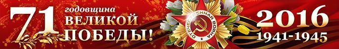 http://alexsf.ru/my_img/img/2016/05/02/eb7ee.jpg
