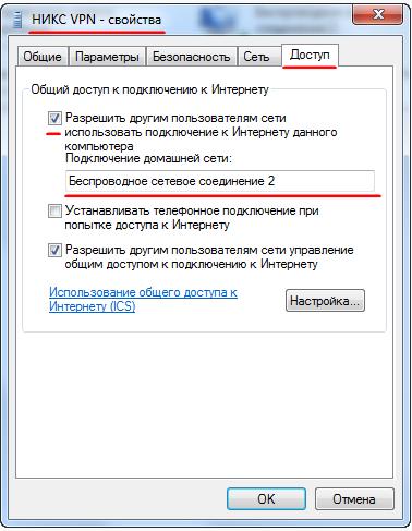 https://alexsf.ru/my_img/img/2015/09/23/665ae.png