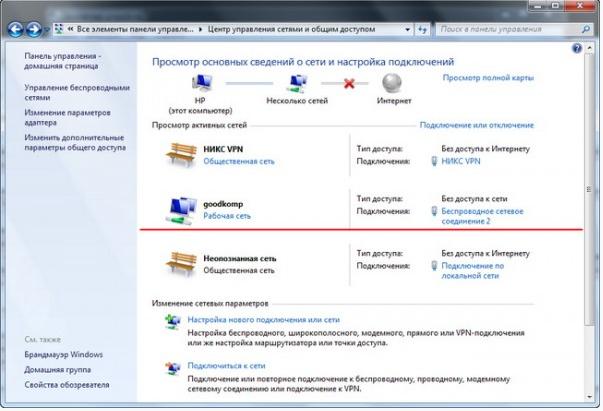 https://alexsf.ru/my_img/img/2015/09/23/7e9d3.png