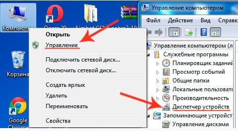 https://alexsf.ru/my_img/img/2015/09/23/d08a9.png