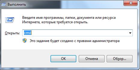 https://alexsf.ru/my_img/img/2015/09/23/f7579.png