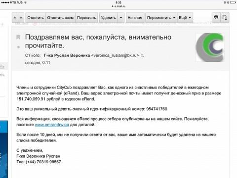 https://alexsf.ru/my_img/img/2015/10/05/0ebac.jpg