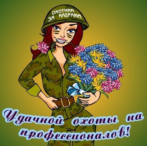 https://alexsf.ru/my_img/img/2015/10/12/914cf.jpg