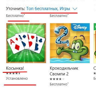 https://alexsf.ru/my_img/img/2015/10/15/596f0.png