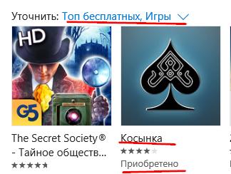 https://alexsf.ru/my_img/img/2015/10/15/b394f.png