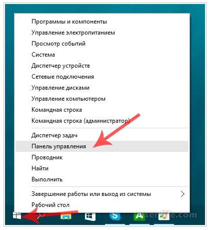 https://alexsf.ru/my_img/img/2015/10/16/2a70d.png