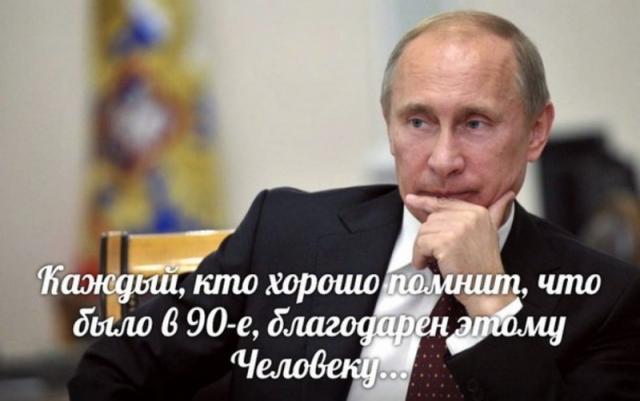 https://alexsf.ru/my_img/img/2015/10/21/d4a44.jpg