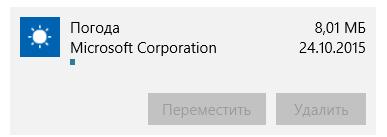 https://alexsf.ru/my_img/img/2015/10/28/39461.png