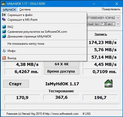 https://alexsf.ru/my_img/img/2015/10/29/b6e45.jpg