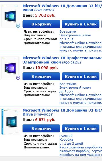 https://alexsf.ru/my_img/img/2015/11/02/46523.png