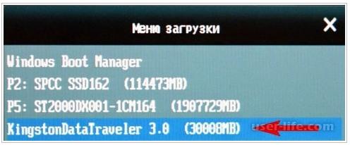 https://alexsf.ru/my_img/img/2015/11/07/1bb87.png