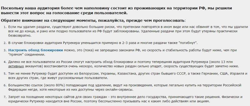 https://alexsf.ru/my_img/img/2015/11/09/3bed6.jpg