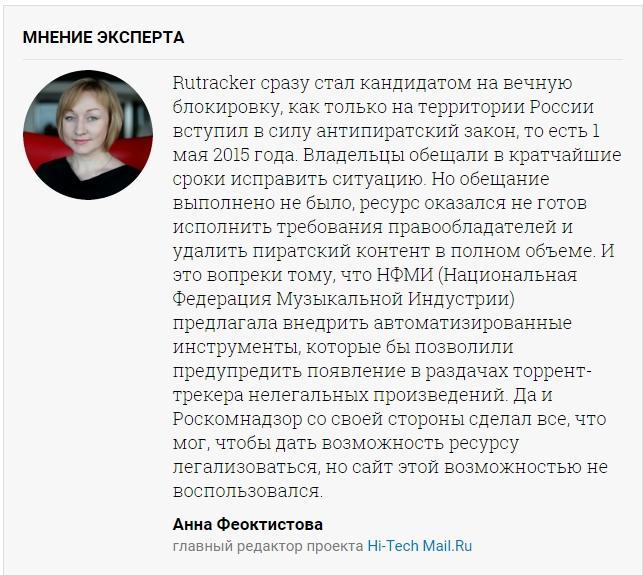 https://alexsf.ru/my_img/img/2015/11/09/59a52.jpg