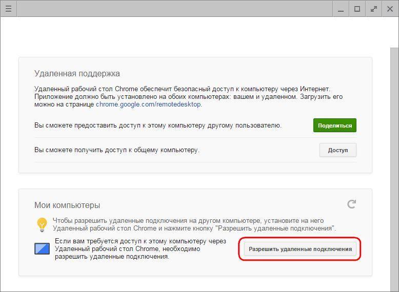 https://alexsf.ru/my_img/img/2015/12/15/2869e.jpg