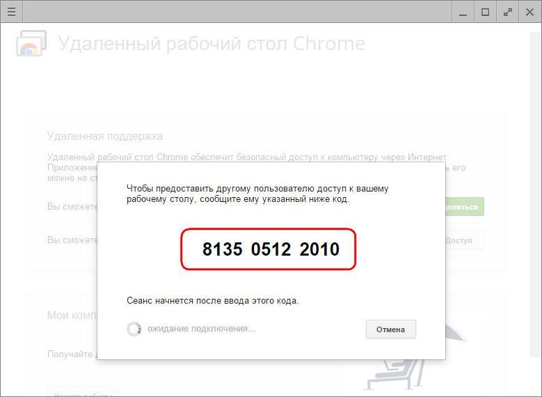 https://alexsf.ru/my_img/img/2015/12/15/4de2a.jpg