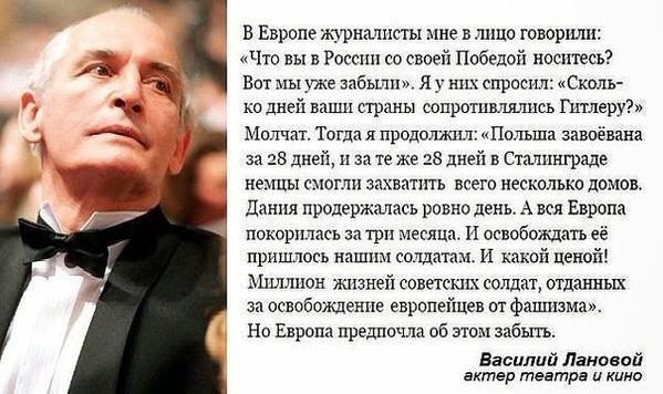 https://alexsf.ru/my_img/img/2016/01/05/14045.jpg