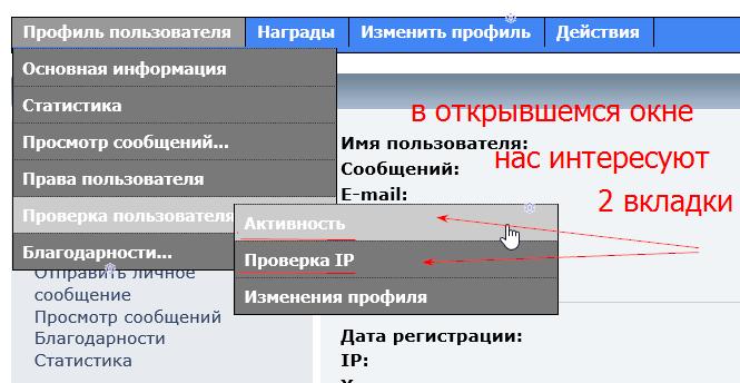 https://alexsf.ru/my_img/img/2016/01/09/71352.png