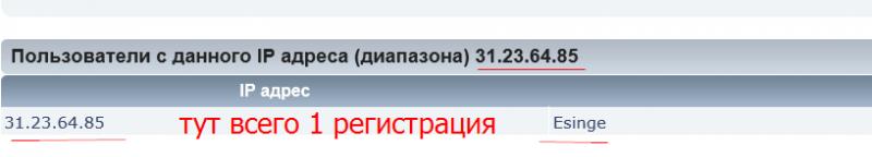 https://alexsf.ru/my_img/img/2016/01/09/761c9.png