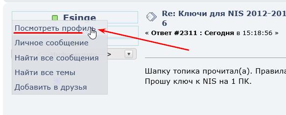 https://alexsf.ru/my_img/img/2016/01/09/a4ea6.png