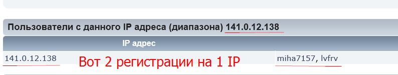 https://alexsf.ru/my_img/img/2016/01/09/acb39.png