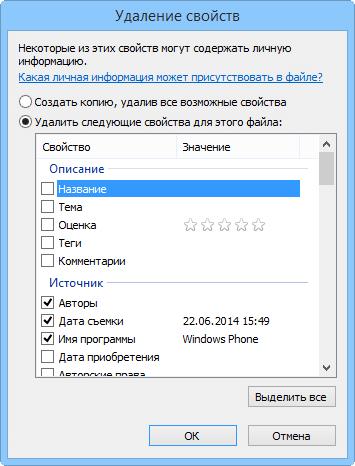 https://alexsf.ru/my_img/img/2016/01/26/2073b.png