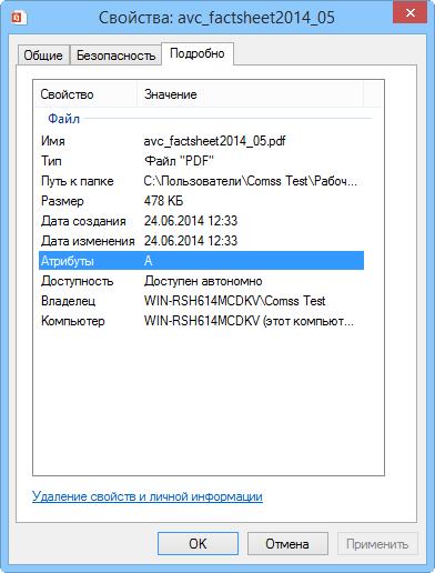 https://alexsf.ru/my_img/img/2016/01/26/3f01d.png