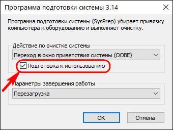 https://alexsf.ru/my_img/img/2016/02/07/4931c.jpg