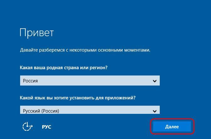 https://alexsf.ru/my_img/img/2016/02/07/8536b.jpg