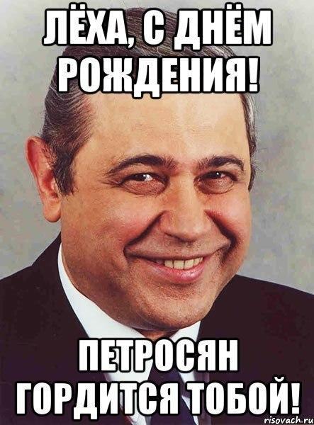 https://alexsf.ru/my_img/img/2016/02/23/c2c3b.jpg