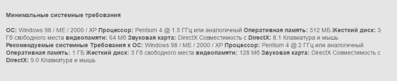 https://alexsf.ru/my_img/img/2016/03/25/2cb18.png