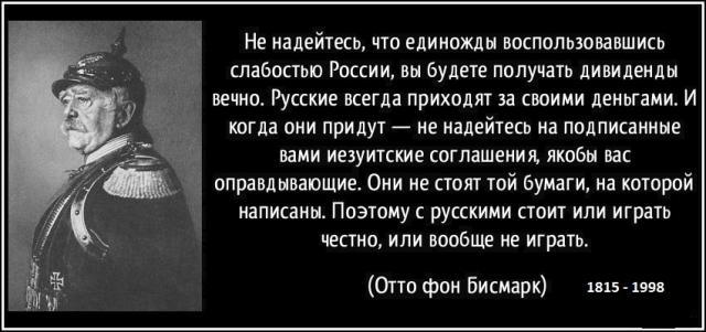 https://alexsf.ru/my_img/img/2016/04/03/2c3bf.jpg