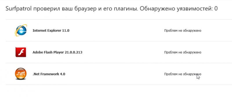 https://alexsf.ru/my_img/img/2016/04/20/3ab0c.png