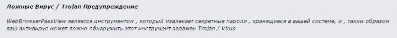 https://alexsf.ru/my_img/img/2016/04/25/f1008.jpg