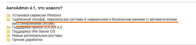 https://alexsf.ru/my_img/img/2016/04/30/51f40.png