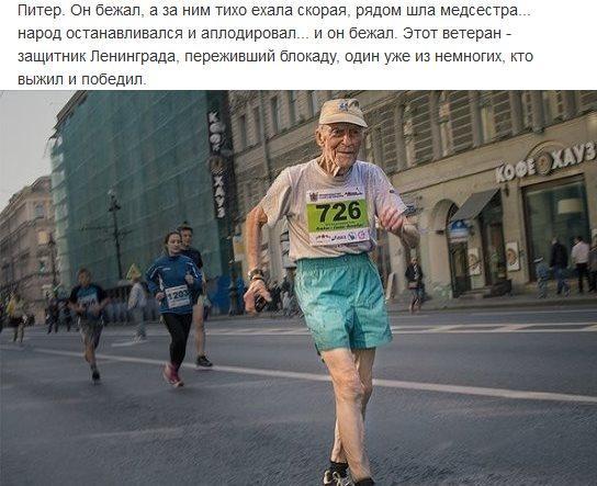 https://alexsf.ru/my_img/img/2016/05/10/44009.jpg