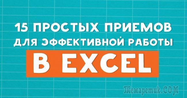 https://alexsf.ru/my_img/img/2016/05/12/3ea1d.jpg