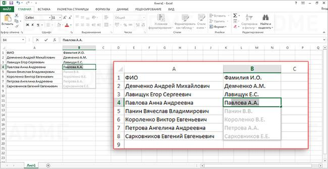https://alexsf.ru/my_img/img/2016/05/12/86e44.jpg