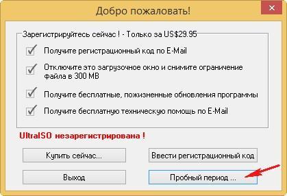 https://alexsf.ru/my_img/img/2016/05/24/3c830.jpg