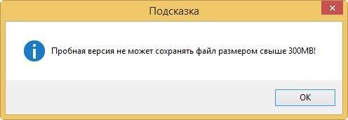 https://alexsf.ru/my_img/img/2016/05/24/6b942.jpg