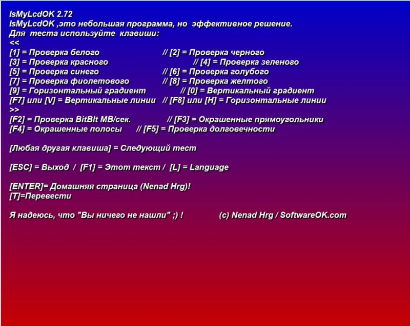 https://alexsf.ru/my_img/img/2016/05/24/ffd8b.png