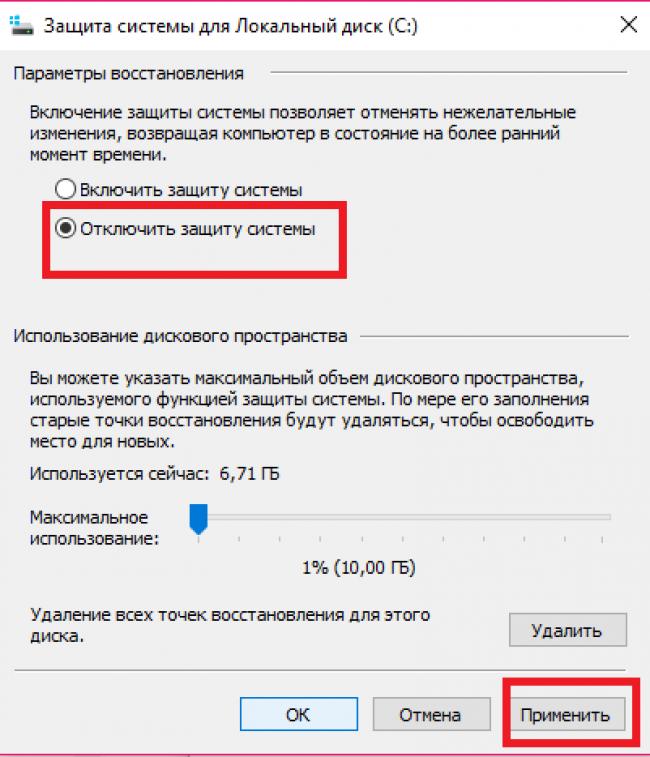 https://alexsf.ru/my_img/img/2016/06/20/04084.png