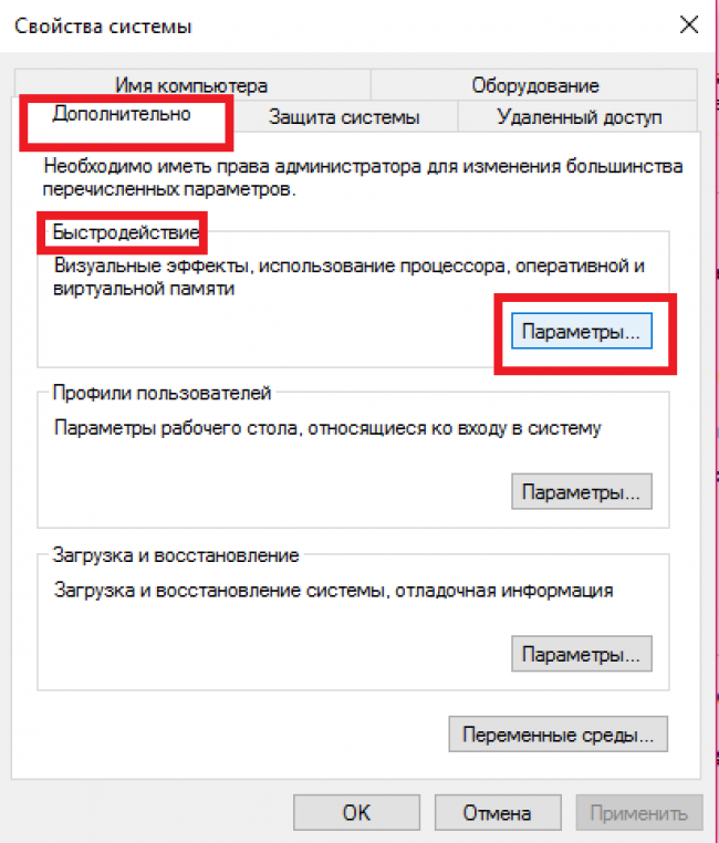 https://alexsf.ru/my_img/img/2016/06/20/2cb9c.png
