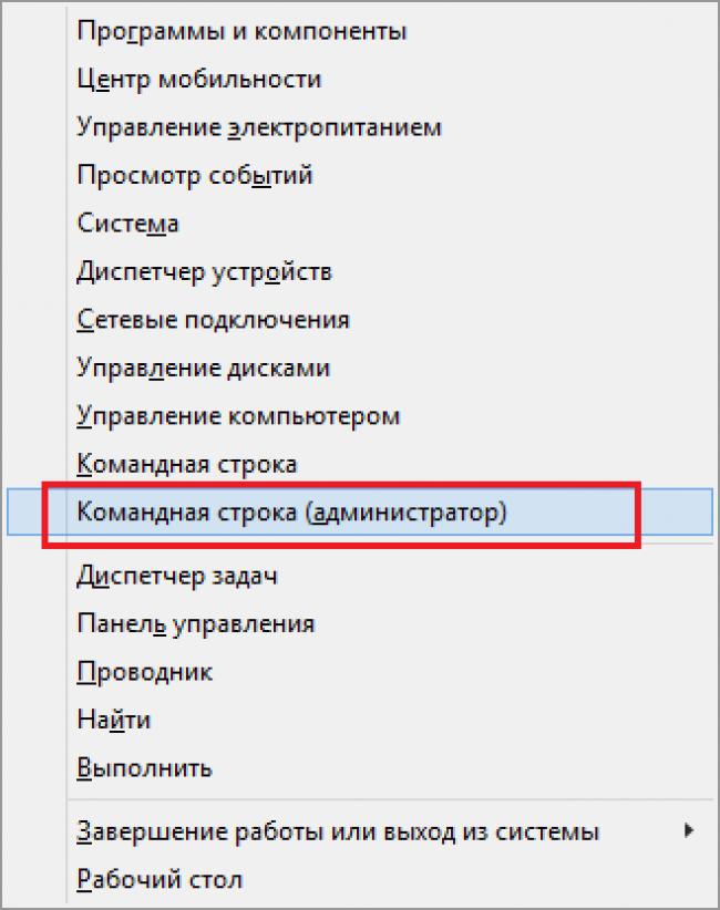 https://alexsf.ru/my_img/img/2016/06/20/6d549.png