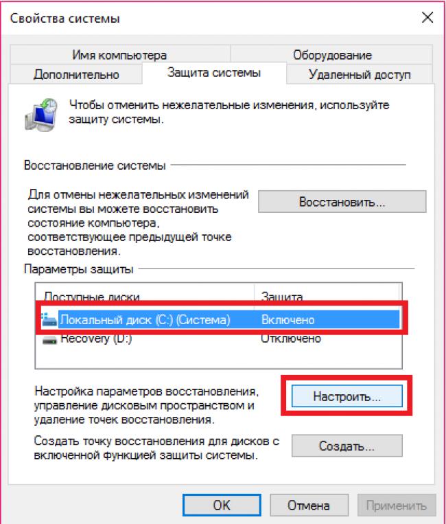 https://alexsf.ru/my_img/img/2016/06/20/9337d.png