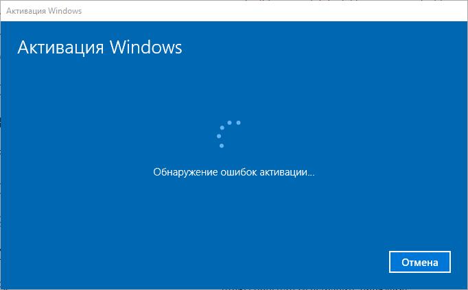 Активация Windows 8 build 9200 вечный активатор для для