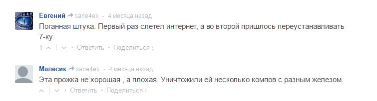 https://alexsf.ru/my_img/img/2016/07/03/2d4b6.png
