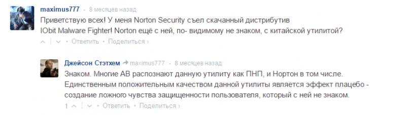 https://alexsf.ru/my_img/img/2016/07/03/32264.png