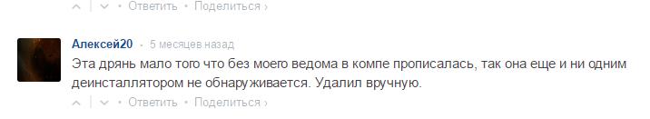 https://alexsf.ru/my_img/img/2016/07/03/43b77.png